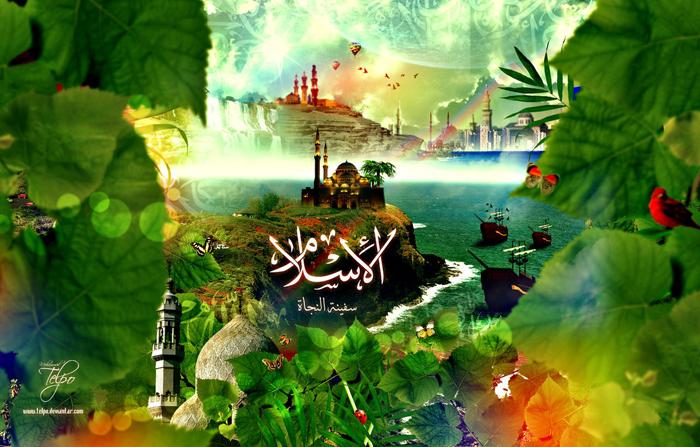 الاسلام سفيتة النجاة